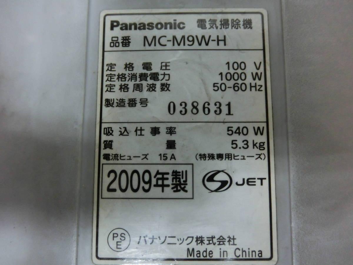 Panasonic パナソニック 紙パック式 クリーナー MC-M9W-H 2009年製 難有り_画像10
