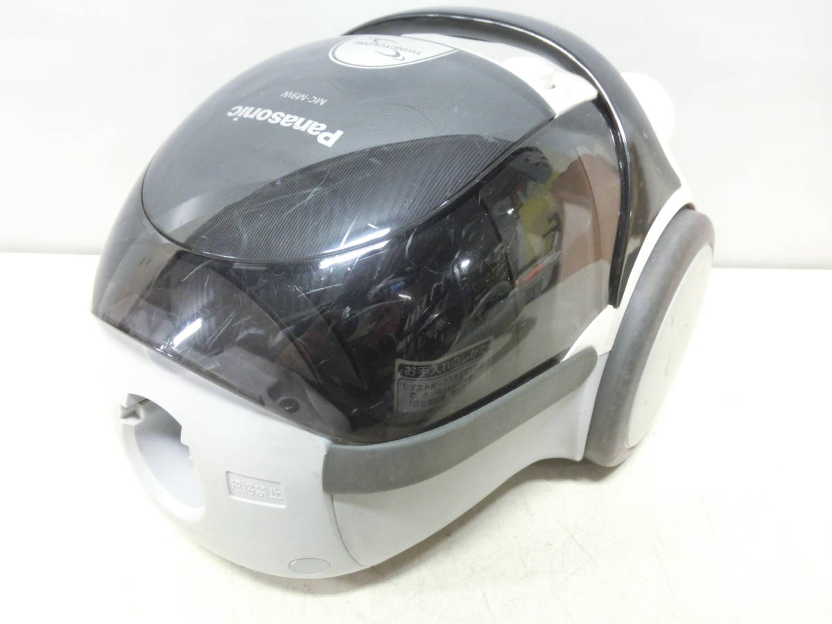 Panasonic パナソニック 紙パック式 クリーナー MC-M9W-H 2009年製 難有り_画像5