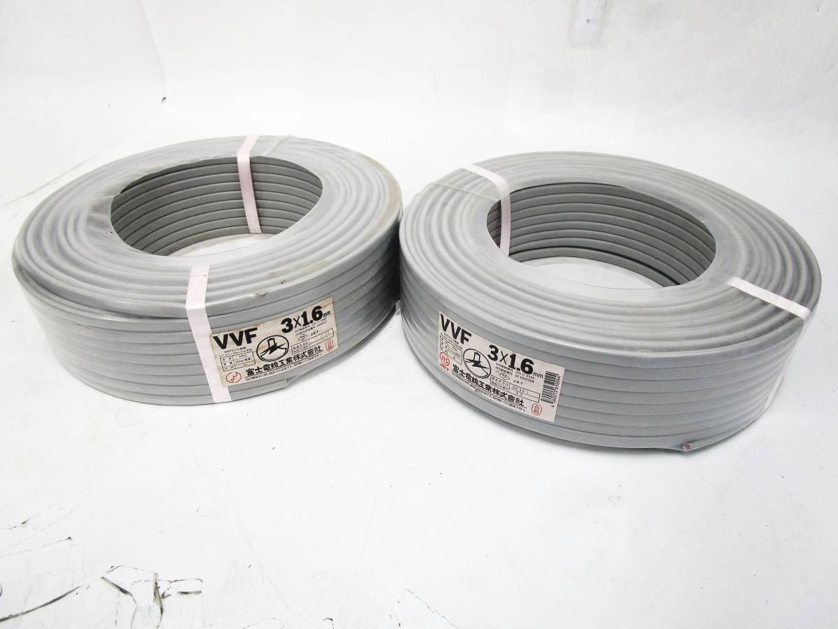 20 111-140794-05 ② Fuji electric wire industry VVF cable 3