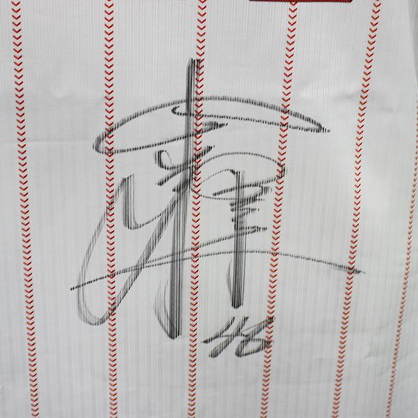 [チャリティ]福岡ソフトバンクホークス 本多コーチ 17鷹祭ユニフォーム