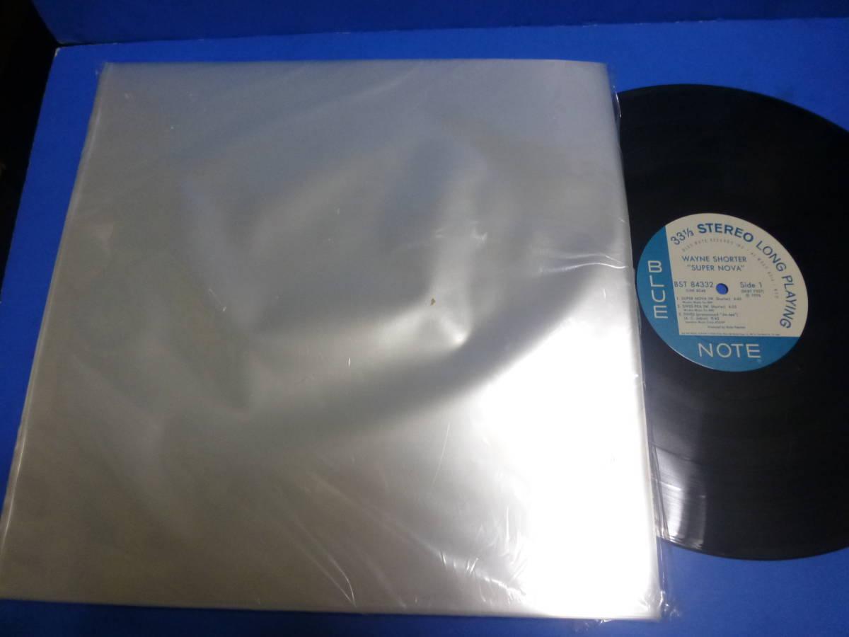 【レコード外袋】送料無料 12インチLP用 厚口 500枚セット クリアーパック PP袋 透明 ビニール 0.09/325×330_画像1