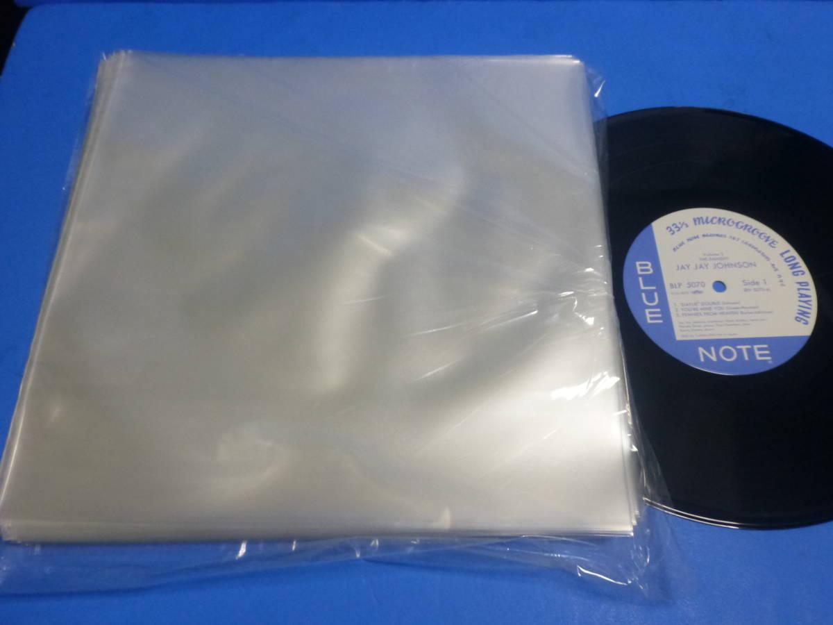 【レコード外袋】 送料無料 10インチLP用 200枚セット クリアーパック PP袋 透明 ビニール 0.08/275×280_画像1