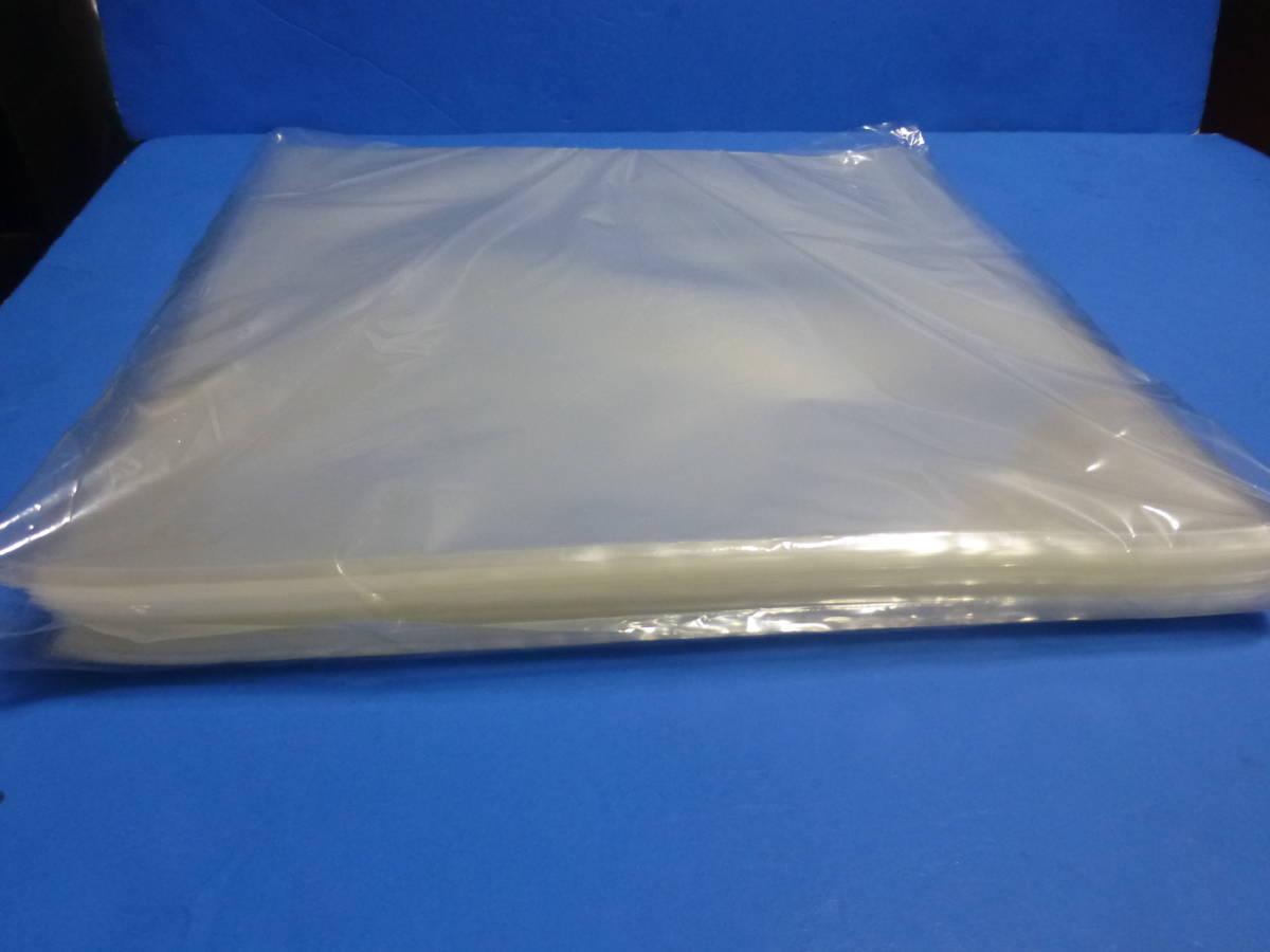 【レコード外袋】 送料無料 10インチLP用 200枚セット クリアーパック PP袋 透明 ビニール 0.08/275×280_画像2