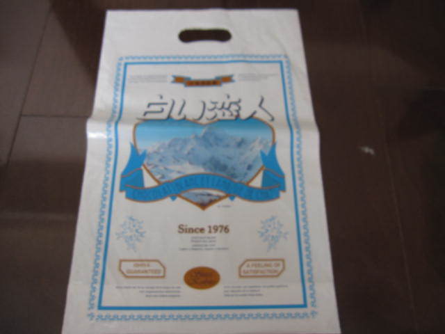 新品・未使用・非売品 白い恋人 ショップバック 石屋製菓 北海道銘菓_画像1