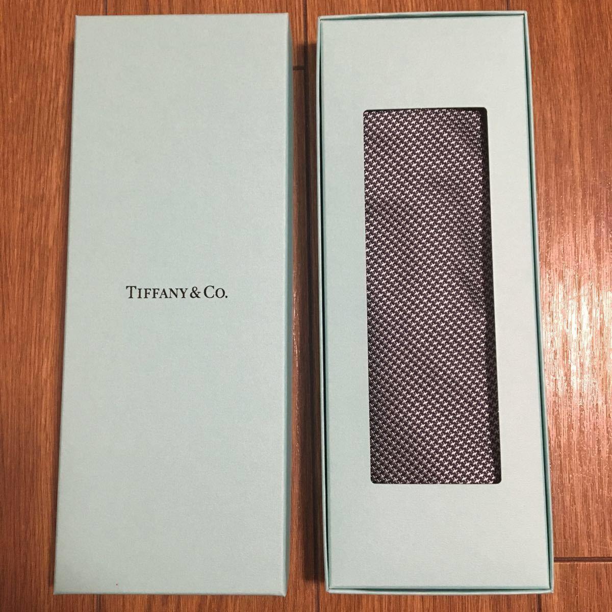 新品未使用・入手不可 Tiffany & Co. ティファニー イタリア製Made in Italy シルク100% ネクタイ ティファニーブルー