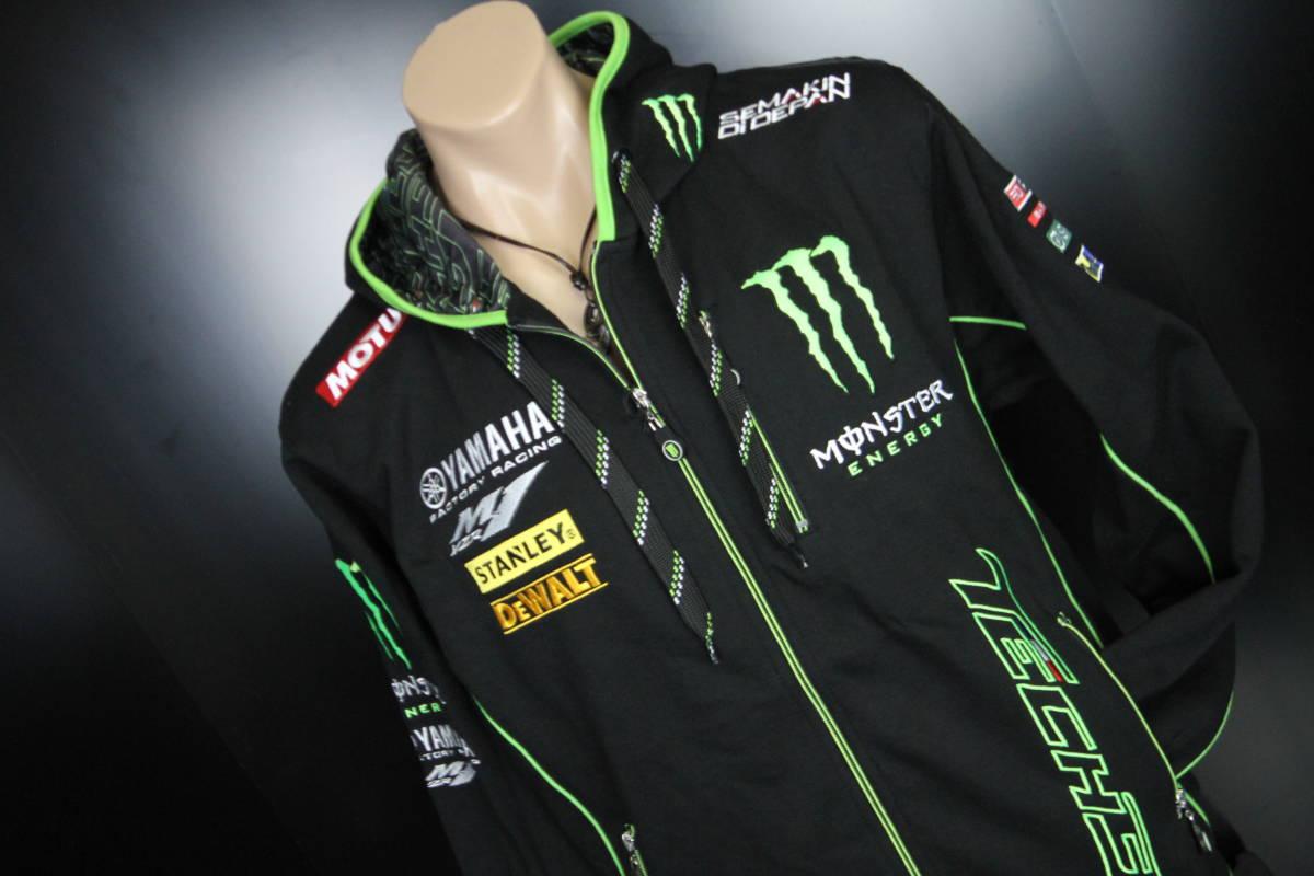 正規品 【Monster TECH3 YAMAHA】motoGP オフィシャル 公式 パーカー BLACK フーディ【M】(検 Super Bike Yamaha Racing ZARCO 5 M1)