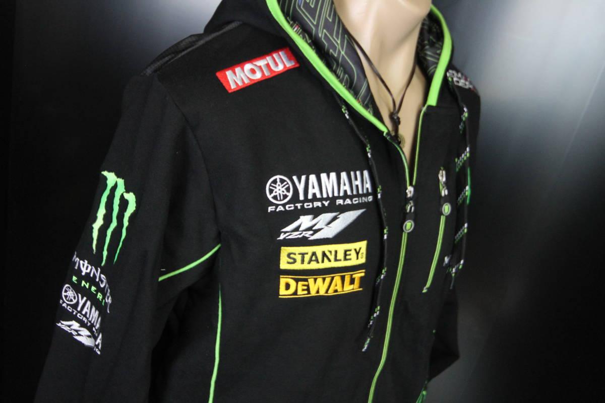 正規品 【Monster TECH3 YAMAHA】motoGP オフィシャル 公式 パーカー BLACK フーディ【M】(検 Super Bike Yamaha Racing ZARCO 5 M1)_画像4