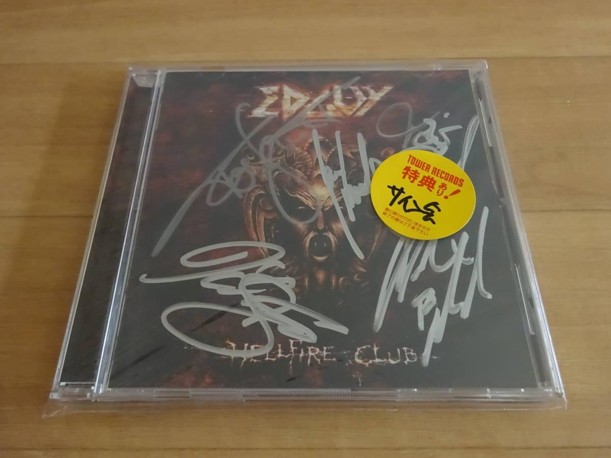 直筆サイン入りCD EDGUY Hellfire Club