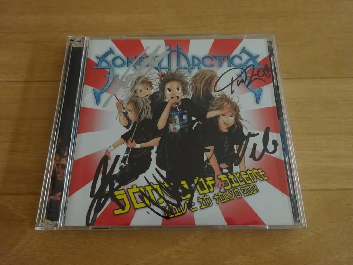直筆サイン入りCD Sonata Arctica Songs Of Silence Live In Tokyo 2010