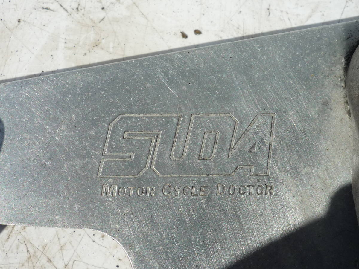 希少☆RZ250R 29L SUDA バックステップ 3HM 1XG 51L 29K 31K RZ350R RZ125 13W 1GU_画像6
