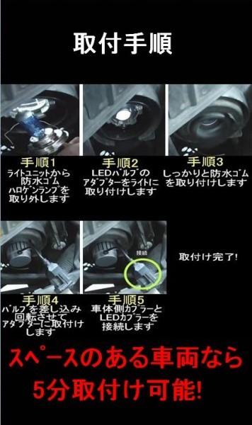 本物! 8000LM ルーメン タント L 350S 360 375 385 LA 600 610 H4 Hi Lo 6500K ヘッドライト 1年保証 車検対応_画像5