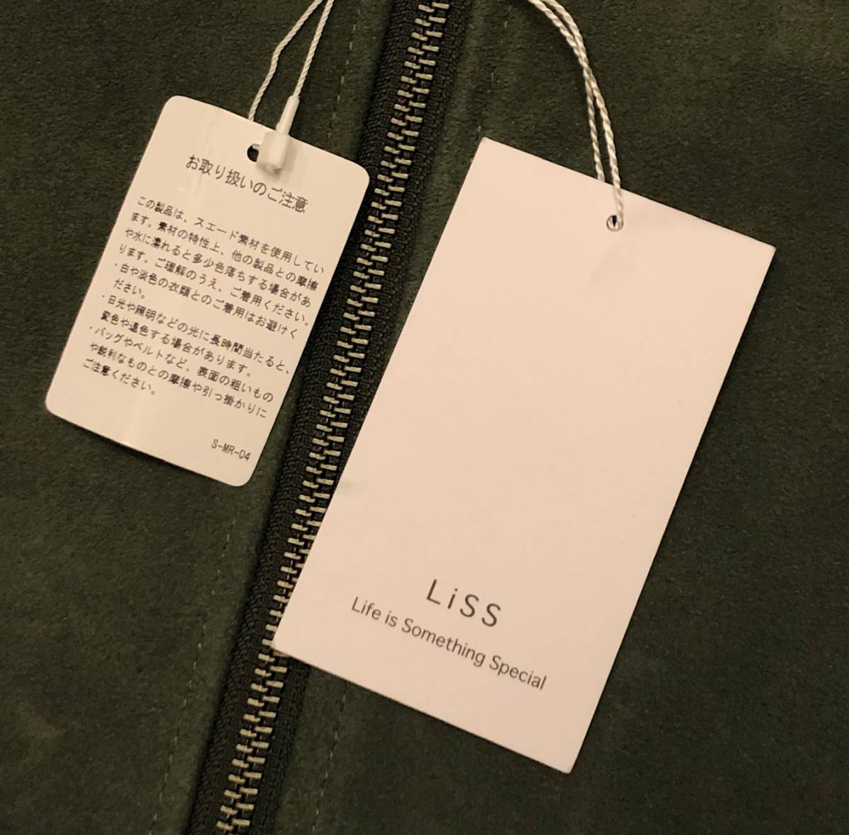定価54000円 新品★ LISS 18AW スエード レザー シングル ライダース ジャケット リス ★ カーキ 2_画像4