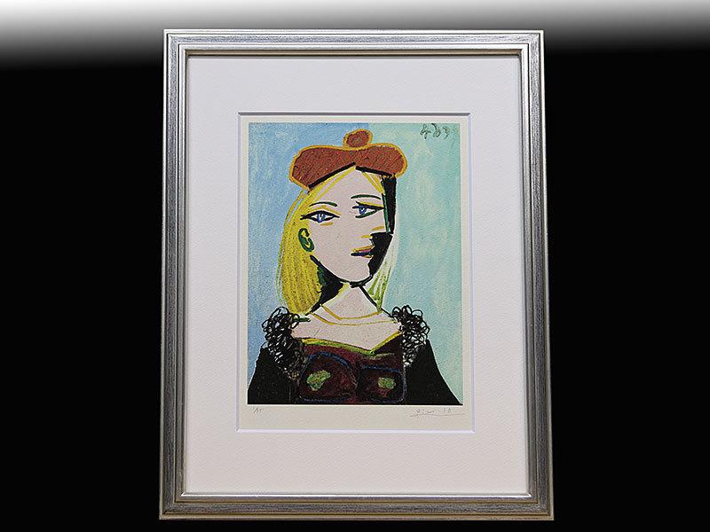 代購代標第一品牌, 樂淘letao , パブロ・ピカソ直筆サイン証明書「Femme au beret orange et au col de  fourrure 1/75」