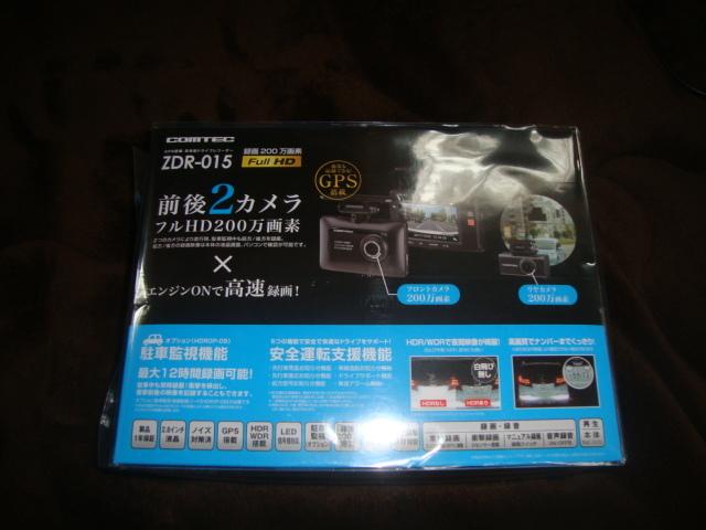 COMTEC製 コムテック 新品 未開封 正規品 GPS 搭載 高性能 ドライブレコーダー ZDR-015 売り切り 送料無料 ②
