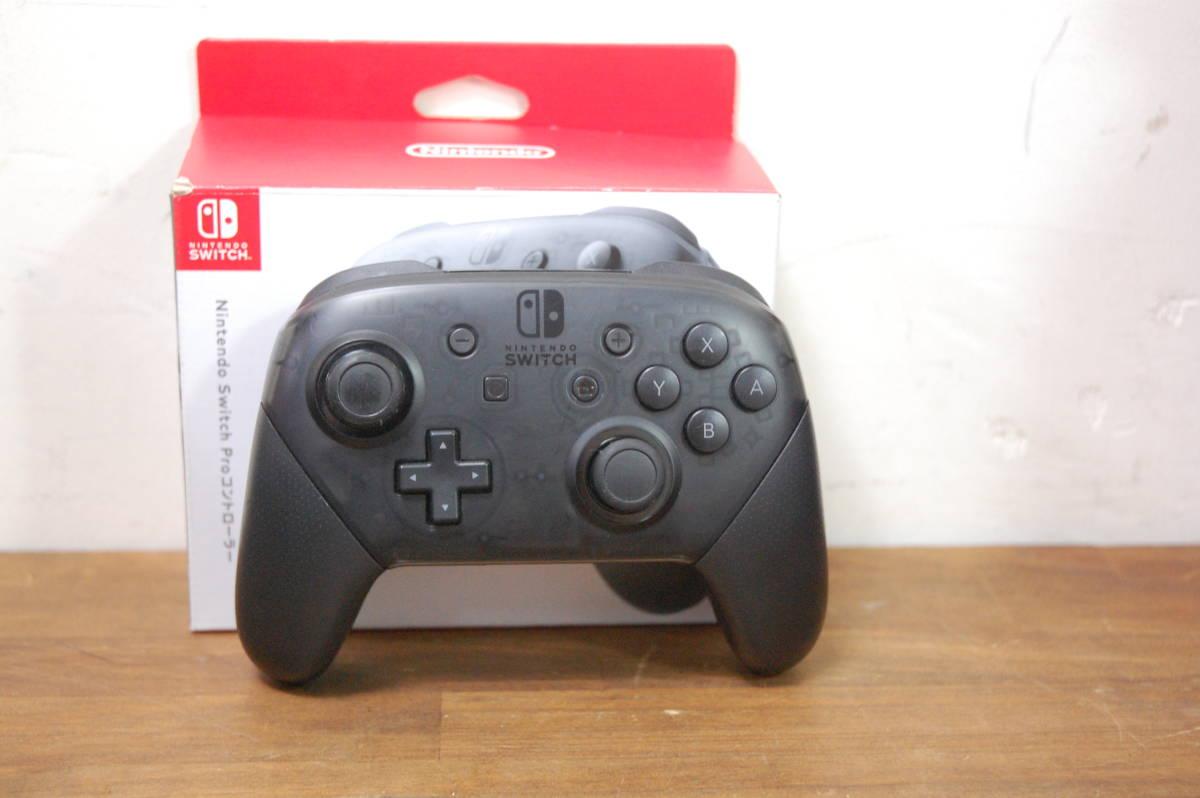 NINTENDO Switch Pro ニンテンドー スイッチ コントローラー HAC-013 美品