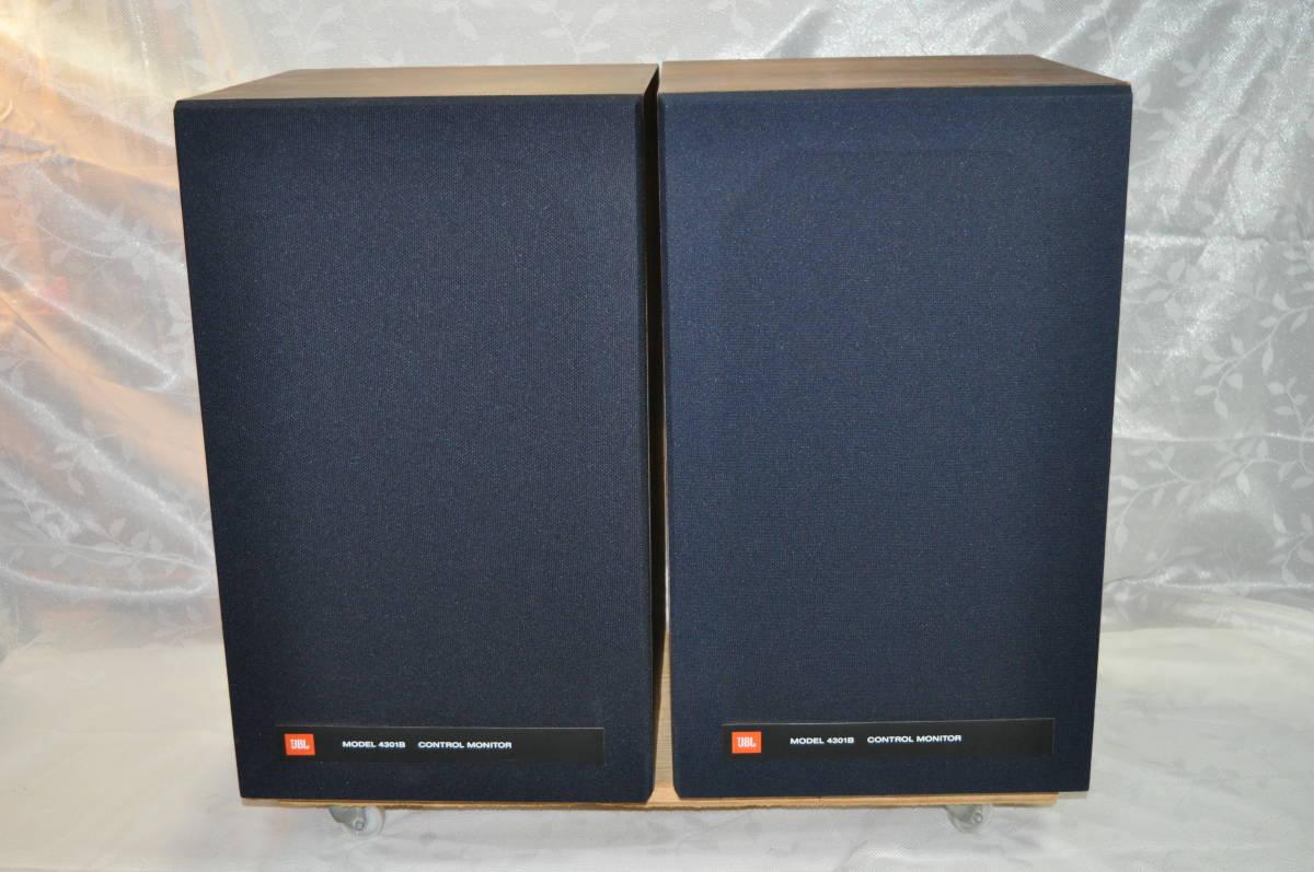 JBL 4301B 美品・動作・稼働品(サランネット新品同様)