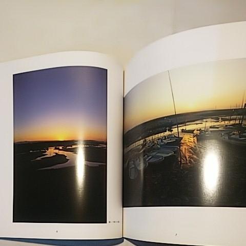 わが心原景 有明海 音成三男 写真集 PHOTOMESSAGE ARIAKEKAI 佐賀新聞社 初版 全63ページ_画像5