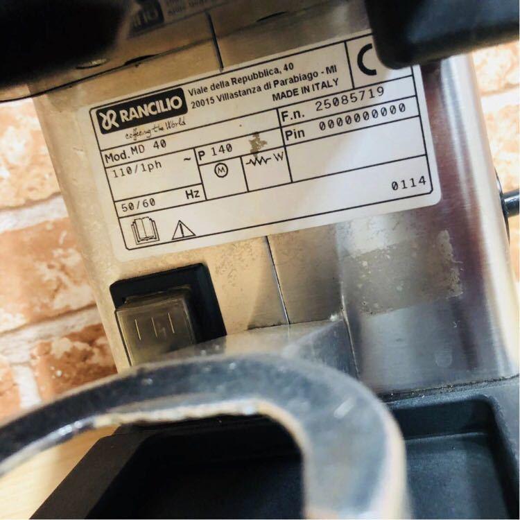 【中古】RANCILIO ランチリオ 電動 コーヒーミル エスプレッソ用 MD40 100V イタリア製_画像2
