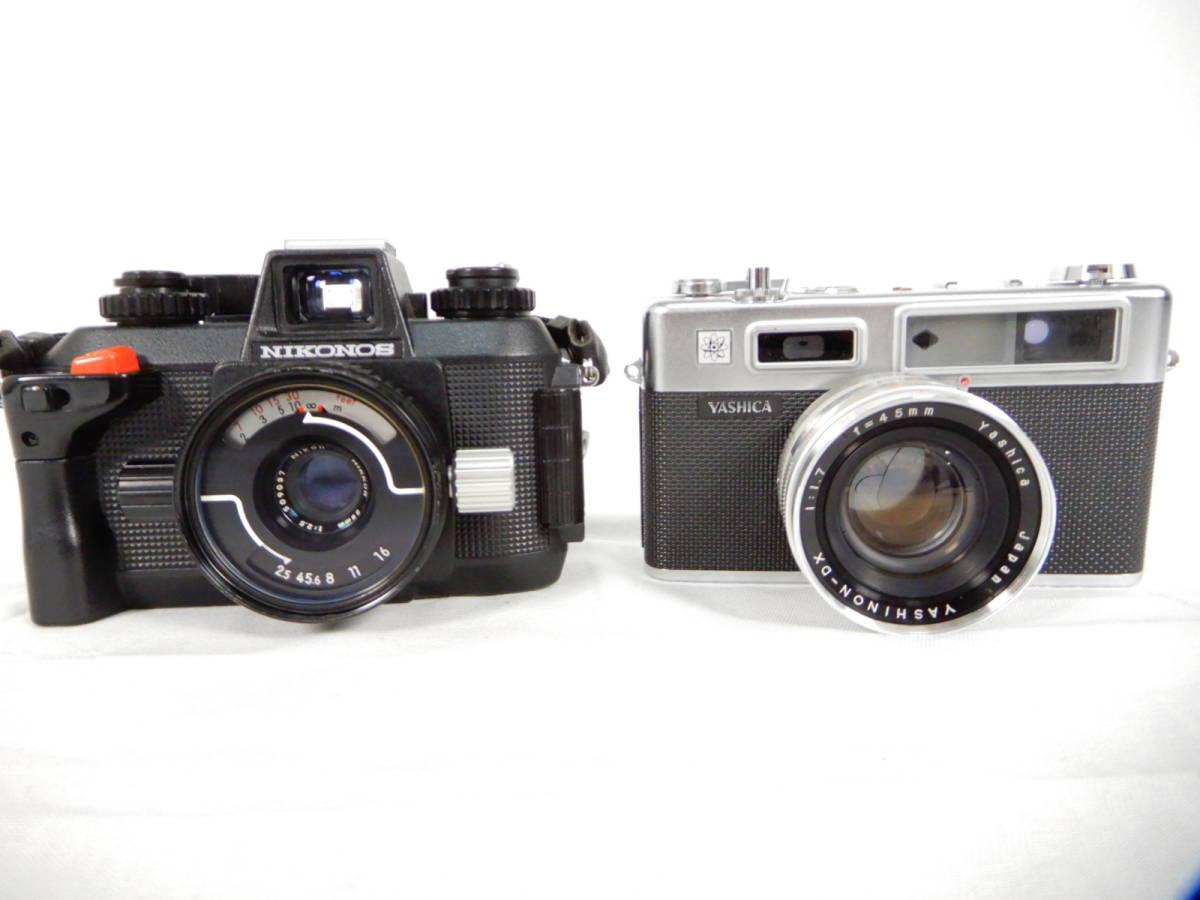 Nikon ニコン FE 105mm 1:2.8 80-200mm 1:4 NIKONOS Ⅳ-A 35mm1:2.5 YASHICA ヤシカ Electro 35 1:1.7 f=45mm 一眼レフカメラ レンズ_画像6