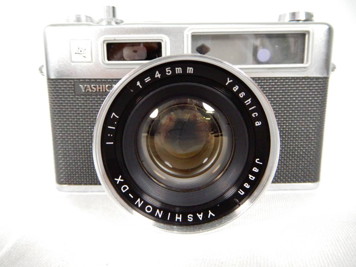 Nikon ニコン FE 105mm 1:2.8 80-200mm 1:4 NIKONOS Ⅳ-A 35mm1:2.5 YASHICA ヤシカ Electro 35 1:1.7 f=45mm 一眼レフカメラ レンズ_画像9