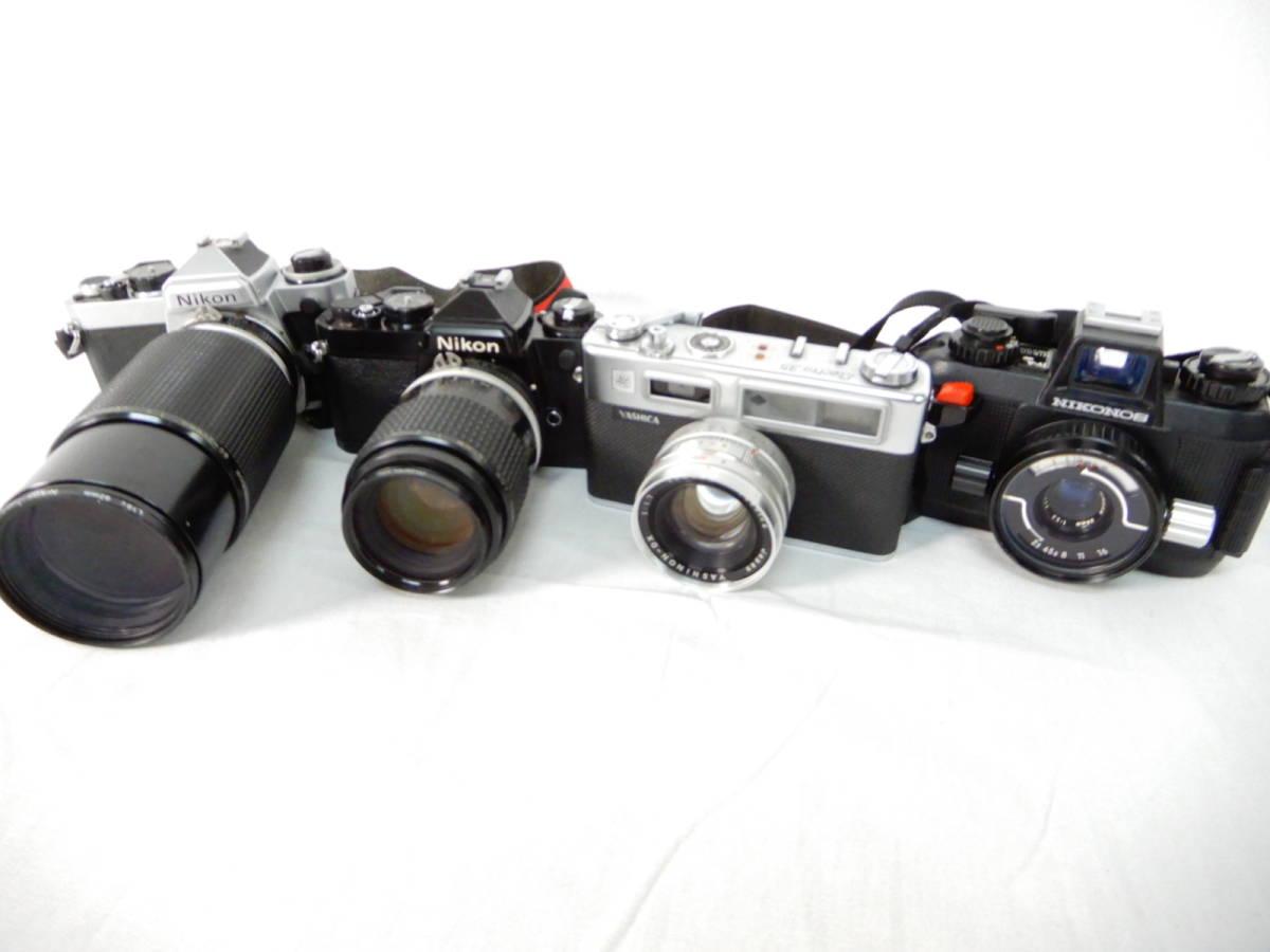 Nikon ニコン FE 105mm 1:2.8 80-200mm 1:4 NIKONOS Ⅳ-A 35mm1:2.5 YASHICA ヤシカ Electro 35 1:1.7 f=45mm 一眼レフカメラ レンズ