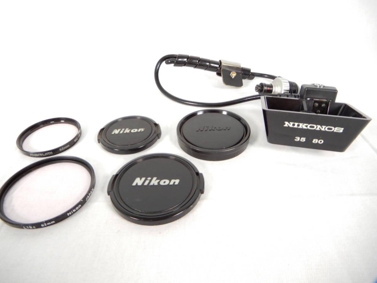Nikon ニコン FE 105mm 1:2.8 80-200mm 1:4 NIKONOS Ⅳ-A 35mm1:2.5 YASHICA ヤシカ Electro 35 1:1.7 f=45mm 一眼レフカメラ レンズ_画像10