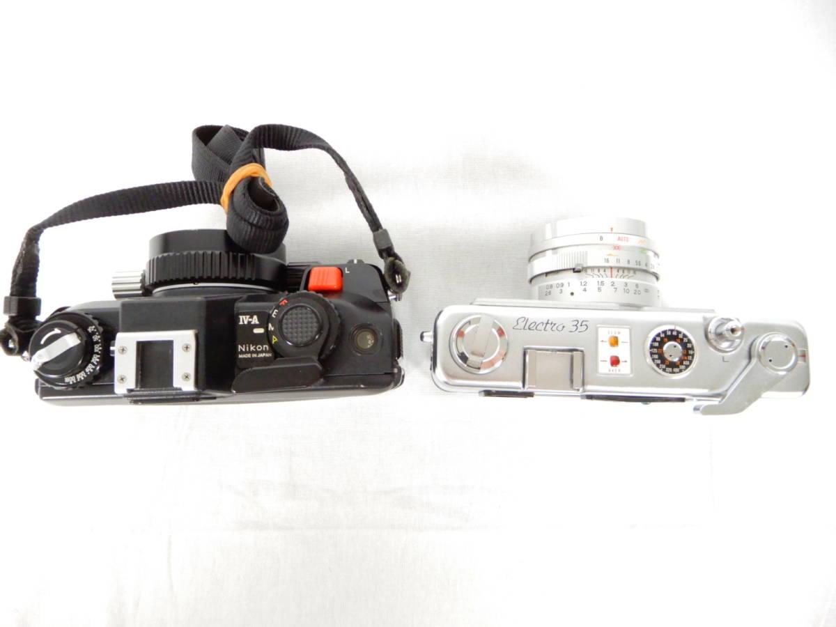 Nikon ニコン FE 105mm 1:2.8 80-200mm 1:4 NIKONOS Ⅳ-A 35mm1:2.5 YASHICA ヤシカ Electro 35 1:1.7 f=45mm 一眼レフカメラ レンズ_画像7