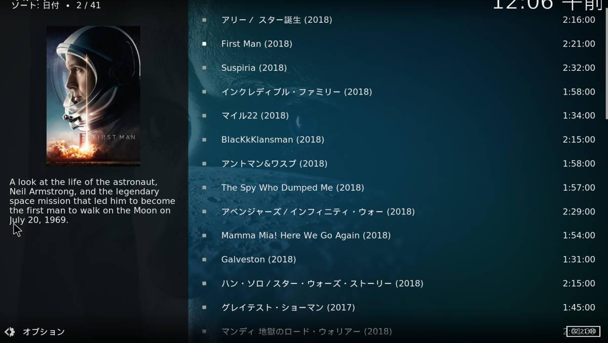 Android 7.1 アンドロイドTVボックス Bluetooth Wi-Fi S905Wクアッドコア 4K 3D 最新映画ドラマ 日本と世界数十国のTVがリアルタイムで見る_画像7