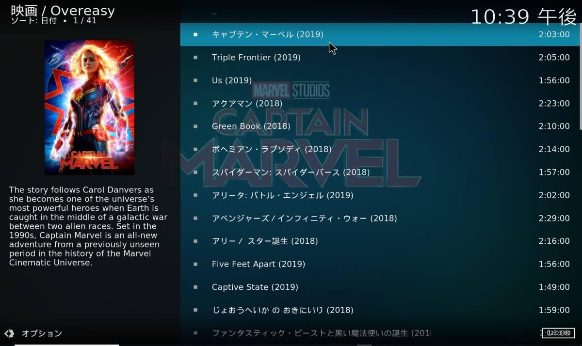Android 7.1 アンドロイドTVボックス Bluetooth Wi-Fi S905Wクアッドコア 4K 3D 最新映画ドラマ 日本と世界数十国のTVがリアルタイムで見る_画像3