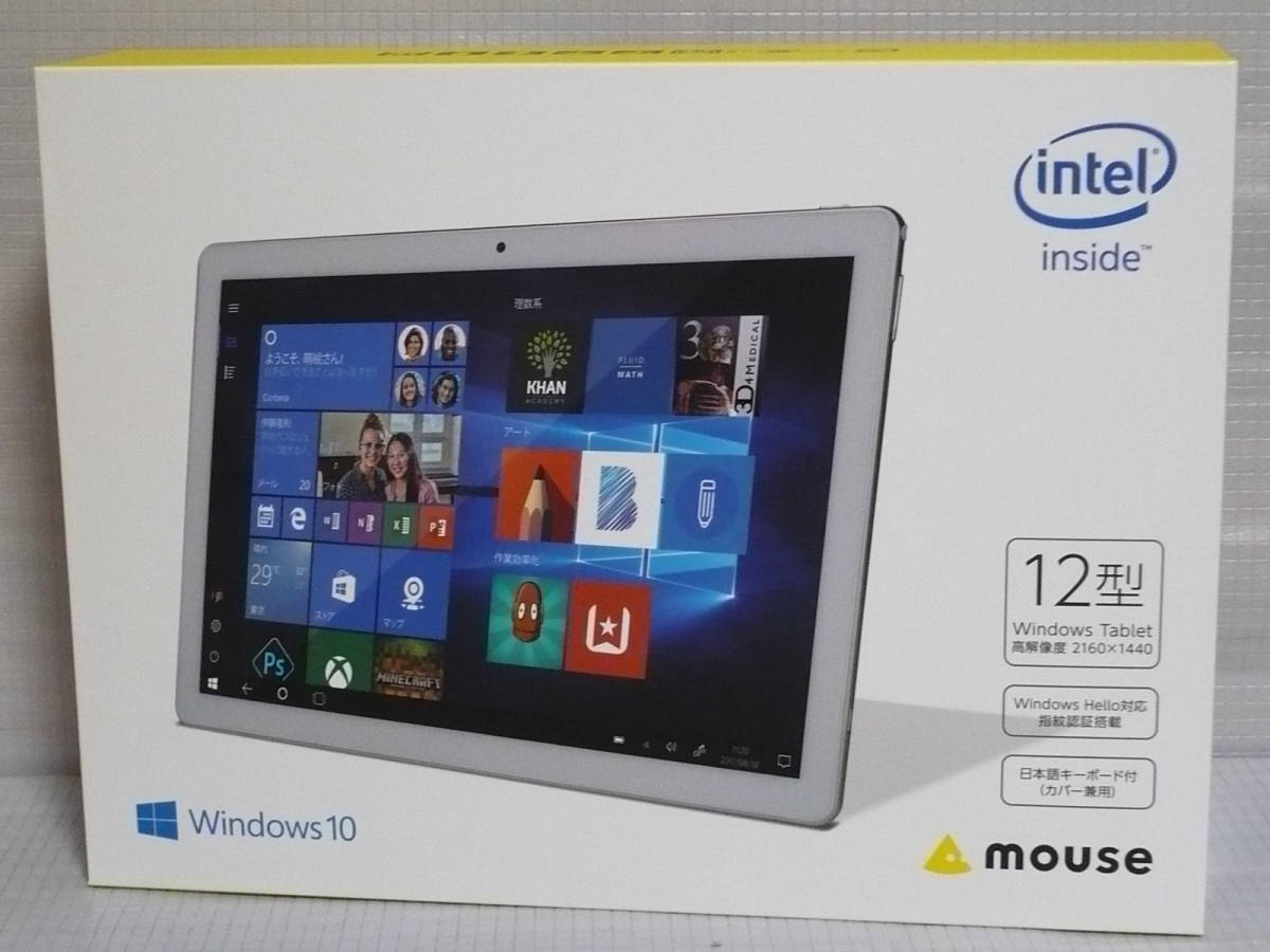 new goods prompt decision * free shipping mouse 2in1 tablet