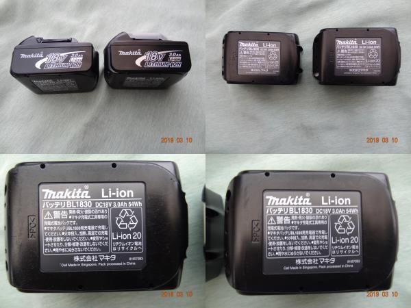 マキタ (makita) 18V 充電式 4モードインパクト ドライバー TP140D 色 青 未使用に近い M-007_画像8