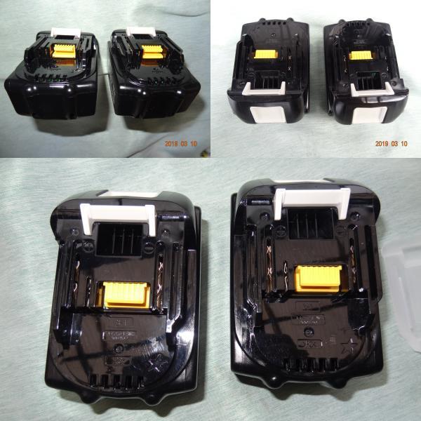 マキタ (makita) 18V 充電式 4モードインパクト ドライバー TP140D 色 青 未使用に近い M-007_画像9