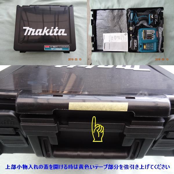 マキタ (makita) 18V 充電式 4モードインパクト ドライバー TP140D 色 青 未使用に近い M-007_画像2