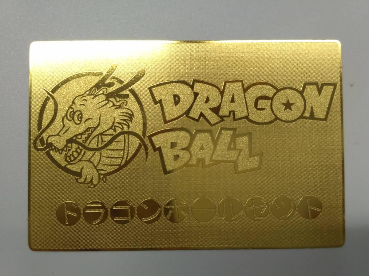■■■ J-OLC232 ドラゴンボール カードダス 海外製 SPECIAL 美品_画像5