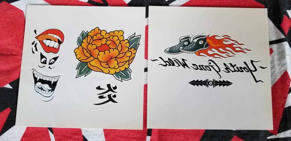 セバスチャンバック / ブリング・エム・バック・アライヴ (国内盤)CD_画像4