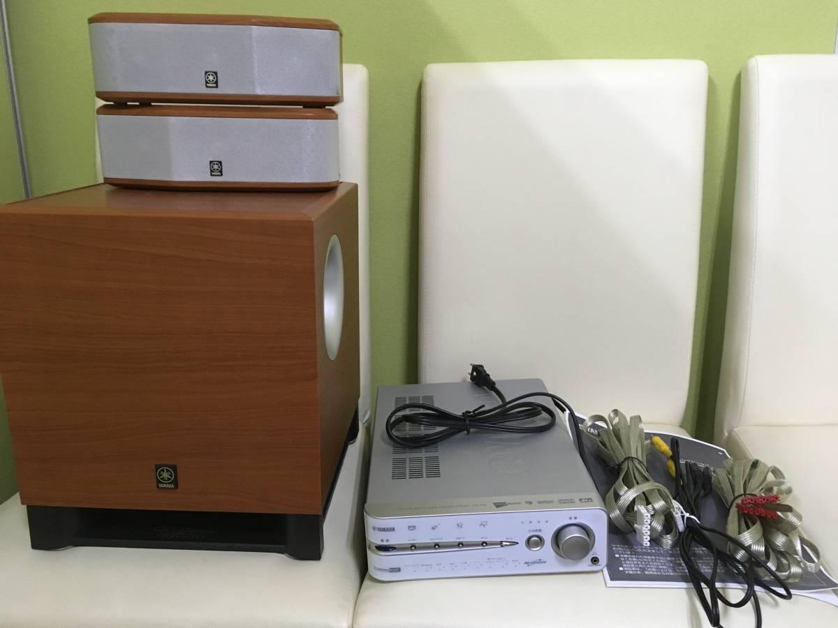 1円 YAMAHA ホームシアターサウンドシステム AVX-S30 中古