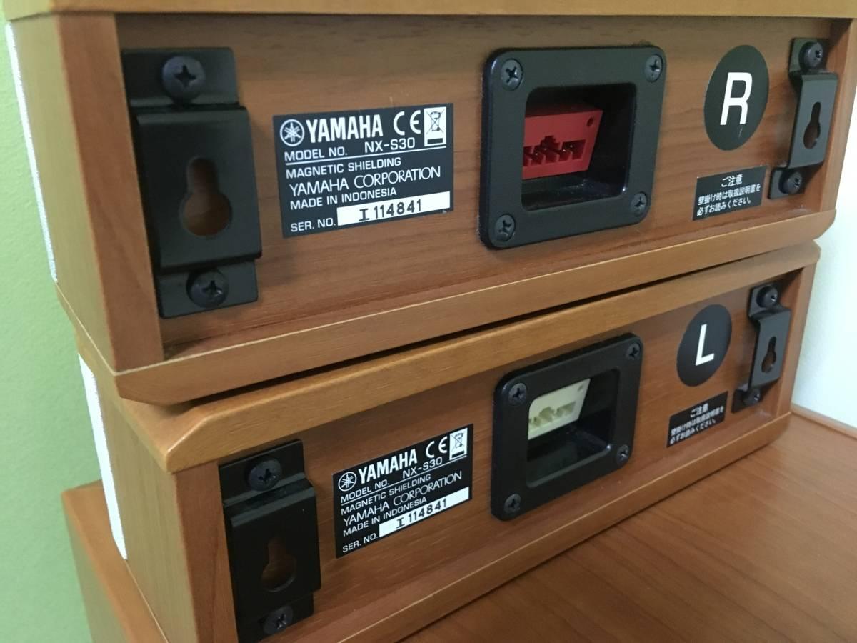 1円 YAMAHA ホームシアターサウンドシステム AVX-S30 中古_画像9