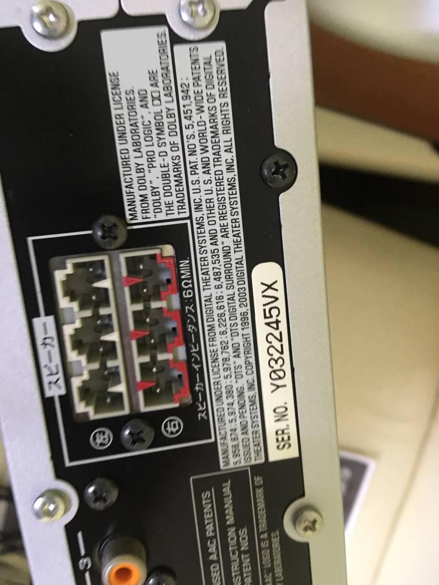 1円 YAMAHA ホームシアターサウンドシステム AVX-S30 中古_画像6
