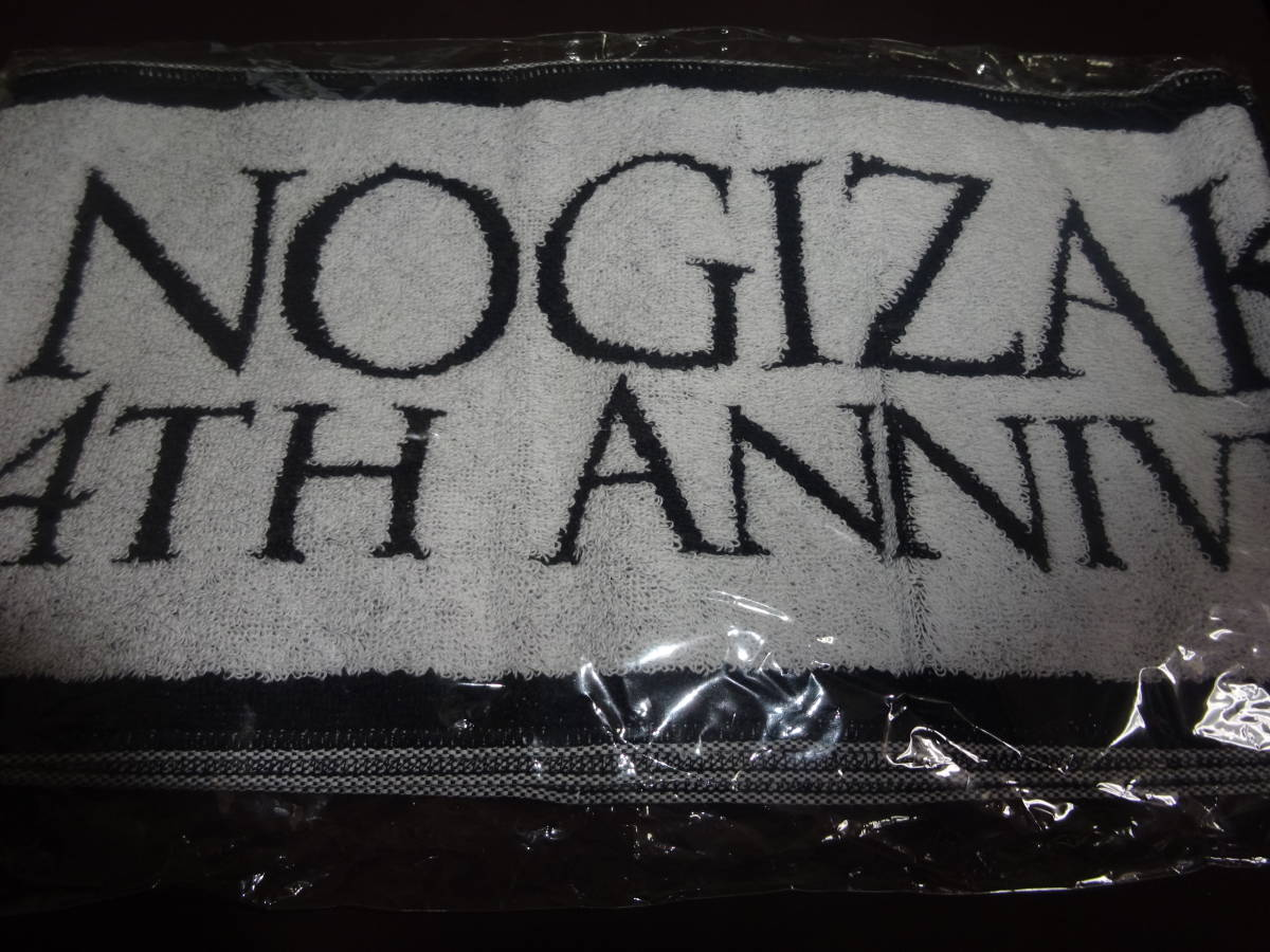 乃木坂46 4th Anniversary 衛藤美彩 presents ジャガードマフラータオル 新品(管理:569)(3月13日) _画像1