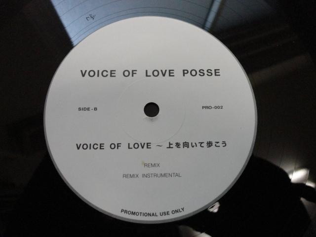Voice Of Love Posse 今井了介 - Voice Of Love~上を向いて歩こう オリジナル原盤 レア!国内PROMO 12 名曲カバー 視聴_画像2