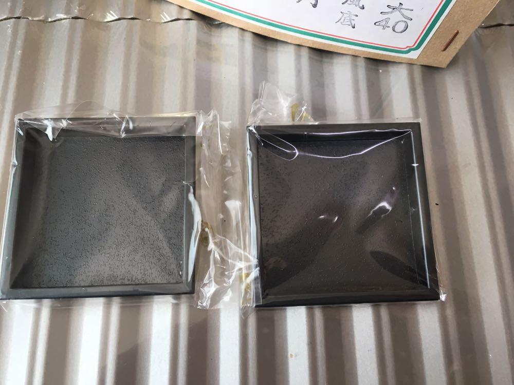 襖 引き手 真鍮 四方角 2個セット ツキエス S-631 赤銅 嵐底 未使用_画像4