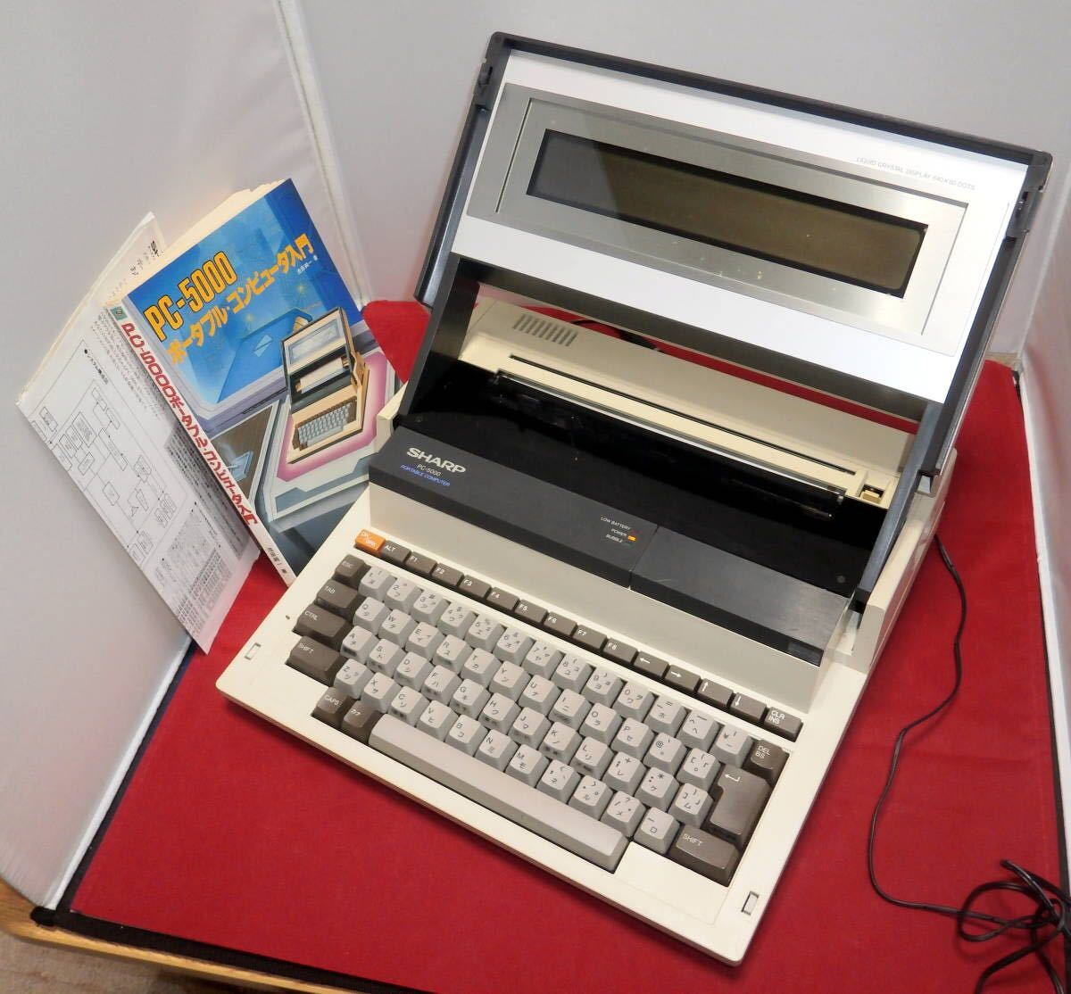 SHARP PC-5000 プリンタCE-510P・BASIC-ROM・増設メモリ・漢字ROM・ワープロソフト・修理改造・互換ACアダプタ・書籍・カタログ付・液晶難