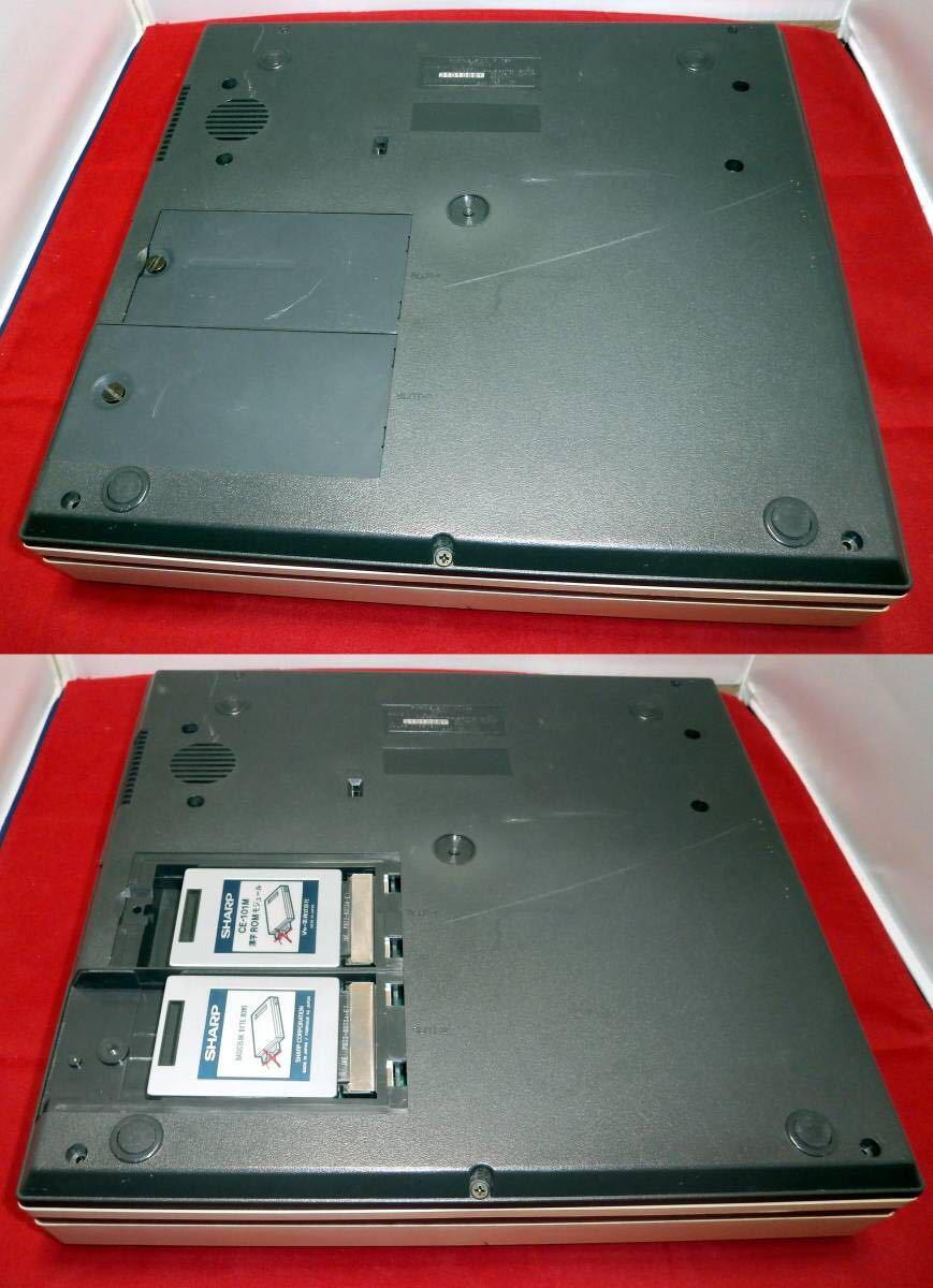 SHARP PC-5000 プリンタCE-510P・BASIC-ROM・増設メモリ・漢字ROM・ワープロソフト・修理改造・互換ACアダプタ・書籍・カタログ付・液晶難_画像3