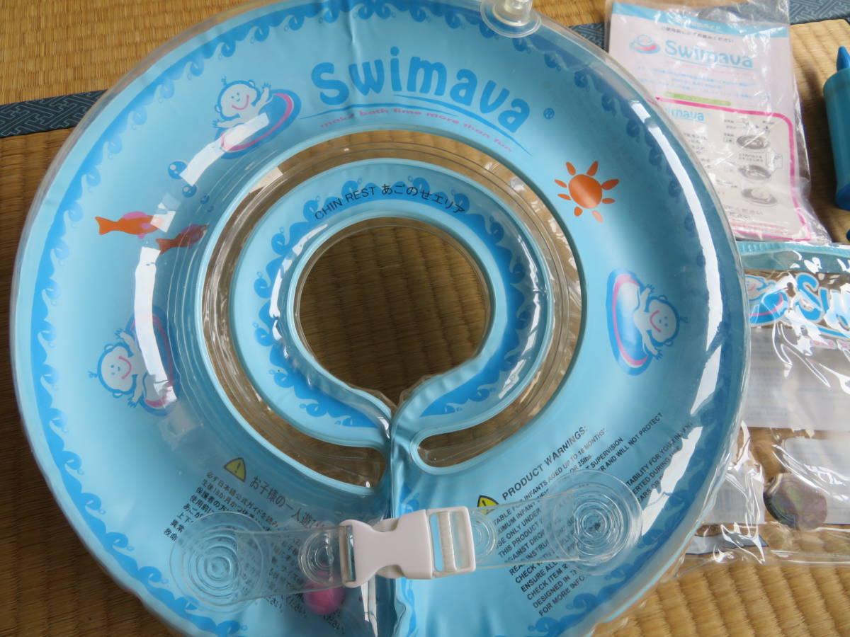 正規品 家遊び スイマーバ 4点セット レギュラーサイズ 楽しく入浴 ステイホーム_画像2