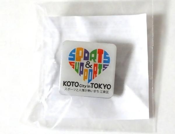 東京都江東区 東京オリンピック パラリンピック ピンバッジ 非売品 2020 KOTO city in TOKYO ピンバッチ 新品未開封 ピンズ