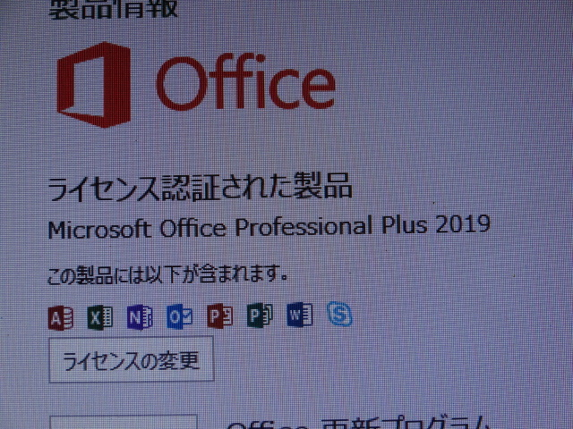 Aspire V3 V3-571-H58D/LK Core i 5. SSD500.1GB. 8GB. Win10 Office2019Pro_画像7