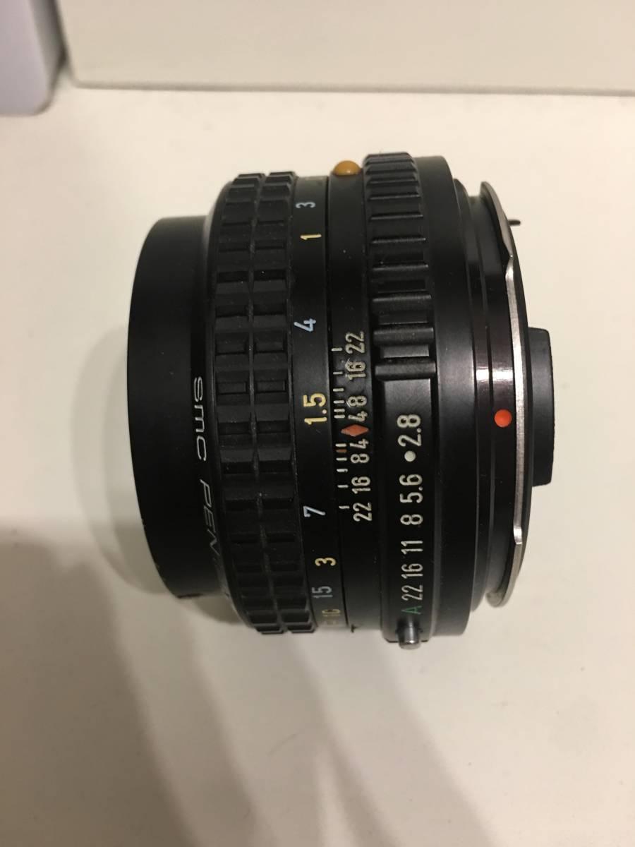 ★完動品★ PENTAX ペンタックス 645 L.S 75mm F2.8 レンズ綺麗です○ #66_画像2