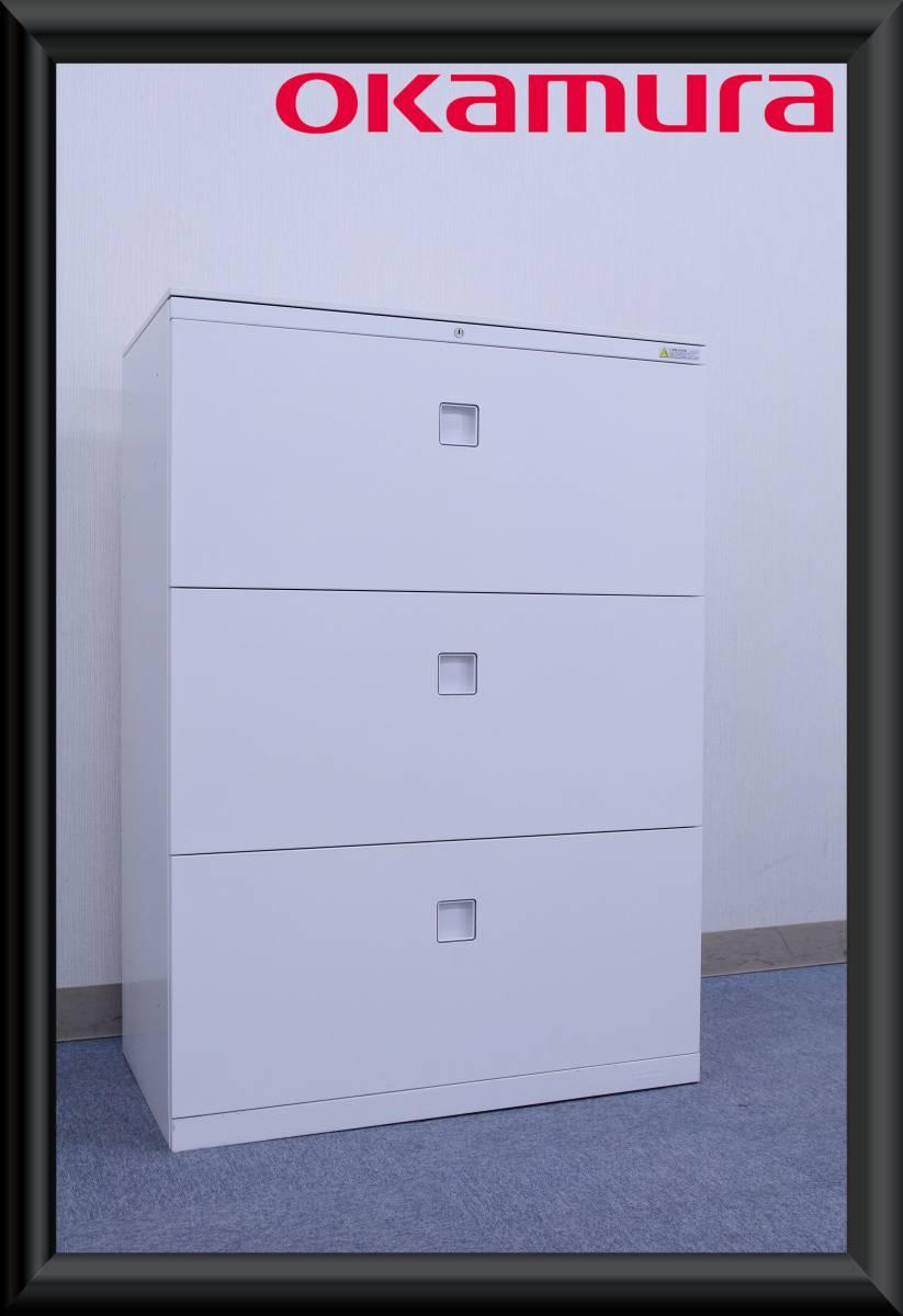 okamura【オカムラ】■レクトラインシリーズ D500mm 3段ラテラル■定価13万円■オフィス収納■