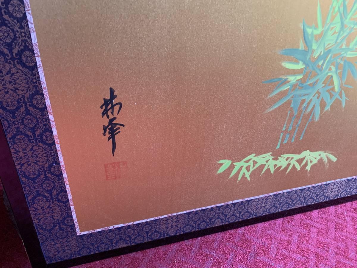 ☆☆ 送料無料 在銘 和風 和室 アンティーク レトロ 調 手描き 折りたたみ 屏風 金屏風 風炉先屏風 パーティション 衝立_画像2