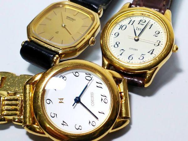 【ジャンク品/まとめ売り⑰】SEIKO&CITIZEN☆ドルチェ・SilverWave・シャリオ・ClubLaMer他☆腕時計20本_画像9